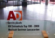 Beste ziekenhuis van Nederland (deel 2)