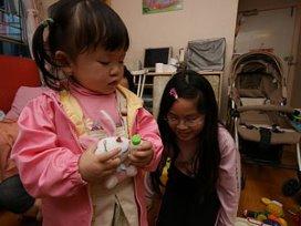 CIZ indiceert niet voor kinderdagcentrum