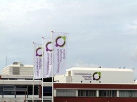 Verscherpt toezicht Koningin Beatrix Ziekenhuis gestopt