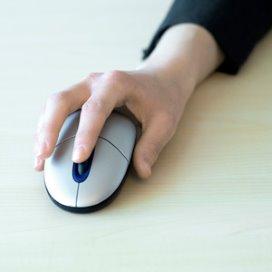 Altrecht neemt nieuw e-healthportaal in gebruik