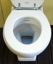 VUmc het schoonste toilet in de zorg