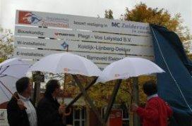Oogziekenhuis Zonnestraal vestigt zich in MC Zuiderzee