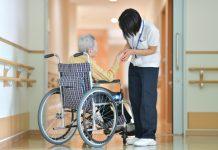 Ouderenzorg; geriatrische revalidatie; eerstelijns verblijf